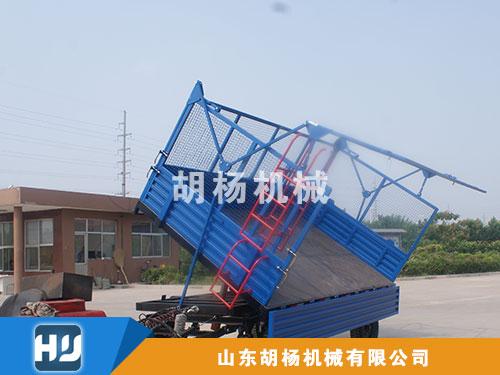 4吨棉花专用拖车